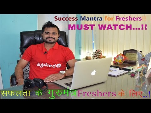 Job Placement Mantra | How To Get A Good Job | Placement Guidance for Freshers