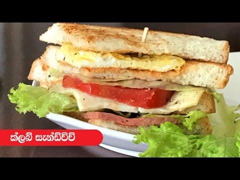 Sri Lankan Seeni Sambol Anoma S Kitchen