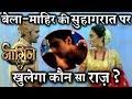 big twist naagin 3 bela mahirs sizzling romance to create new trouble