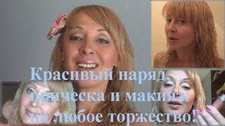 видео Свадебная причёска, тонкости и нюансы.