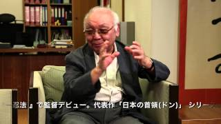 【京都おもてなしTV】スペシャルトーク 中島貞夫監督