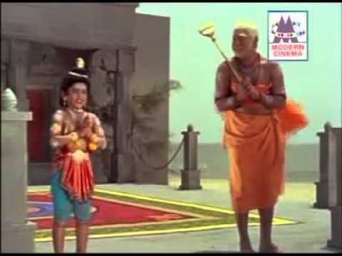appar kailaya Vathiyam