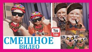 ВЕСЕЛОЕ ВИДЕО Дурачимся с дочкой), СМЕШНЫЕ ВИДЕО для ДЕТЕЙ))