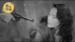 袁腾飞聊安纳塔汉:1个女人和32个男人的故事