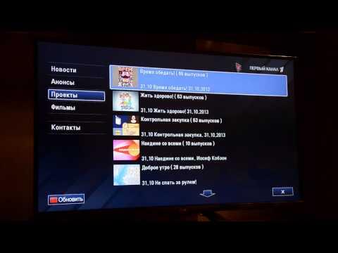 LG 42LA660S - SMART TV, приложения, игры