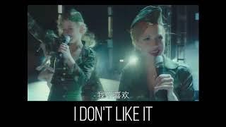 Military Scene Performance (Pitch Perfect 3: Last Call Pitches) [Full HD] lyrics