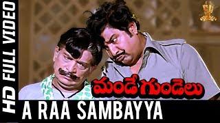 A raa Sambayya Video Song Full HD   Mande Gundelu Songs   Chandramohan   Jayasudha   SP Music