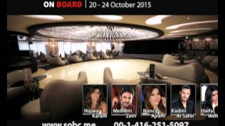 Stars On Board Cruise Promo - BOOK NOW - شط بحر الهوى