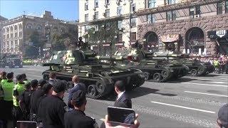 День милитаризации Украины