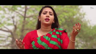 Mohona bangla song