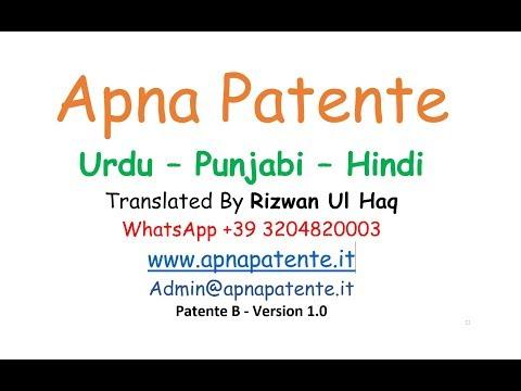 Patente B Urdu - Punjabi - Chapter 25 - Class 001 +39 320/4820003