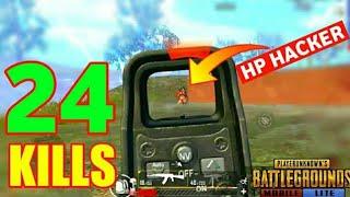 24 Kills! LAST ENEMY HP HACKER || PUBG MOBILE LITE ||