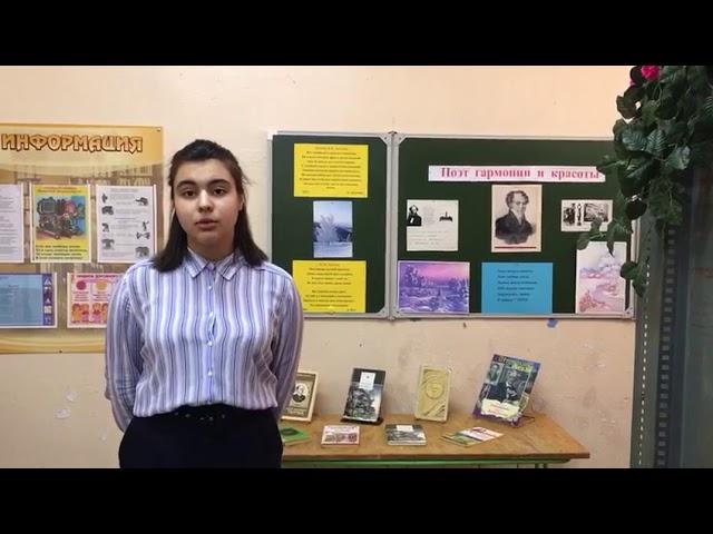 Изображение предпросмотра прочтения – ДарьяАрутюнян читает произведение «Не верь, не верь поэту, дева...» Ф.И.Тютчева