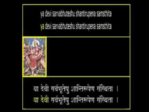 Ya Devi Sharbabhutesu - Jai Mata ki BY- Alka Yagnik