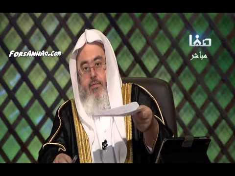 المذي هل يبطل الصيام في نهار رمضان Youtube