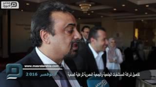 مصر العربية | تفاصيل شراكة المستشفيات الجامعية والجمعية المصرية للرعاية الصحية