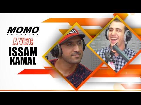Momo avec Issam Kamal - (مومو مع عصام كمال (الحلقة كاملة