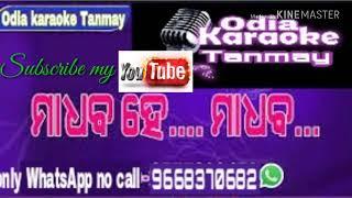 Madhaba he madhaba original karaoke