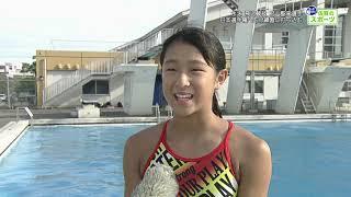 #57水泳飛込競技日本選手権へ