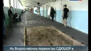 Вести-Хабаровск. Легкая атлетика
