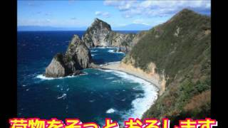 [新曲 宛先のない恋文]水森かおり cover にこ thumbnail