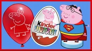 Киндер Сюрприз. Свинка Пеппа и супергерои. Peppa Pig. Kinder Surprise.