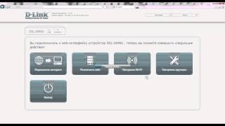 Налаштування Wi-Fi ADSL2/2+ роутера DSL2640U/NRU/C4 (1.0.20)