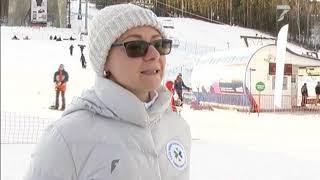 В фанпарке Бобровый лог открылся сезон катания на горных лыжах и сноубордах