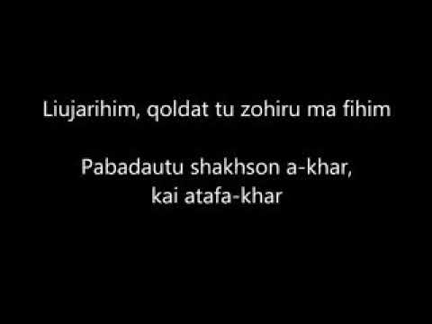 Lirik Lagu KUN ANTA