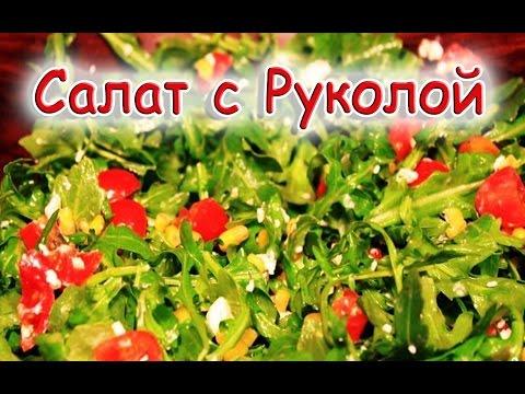 Листья салата, полезные свойства