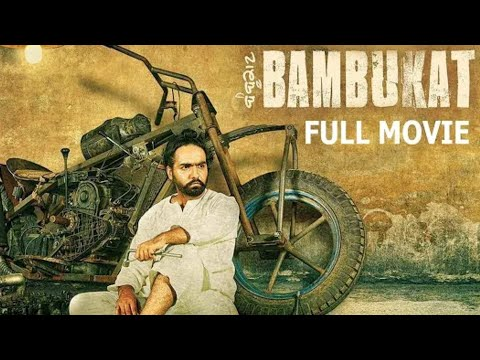 Bambukat Full Movie New Punjabi Movies Online Full Hd 2019 Latest Punjabi Movies
