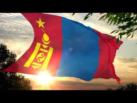 Mongolian People's Republic (*1950 - 1992) / República Popular de Mongolia (1950 - 1992)