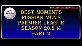BEST MOMENTS TABLE TENNIS ЛУЧШИЕ МОМЕНТЫ КЛУБНЫЙ ЧЕМПИОНАТ РОССИИ. RUSSIAN CLUB CHAMPIONSHIP