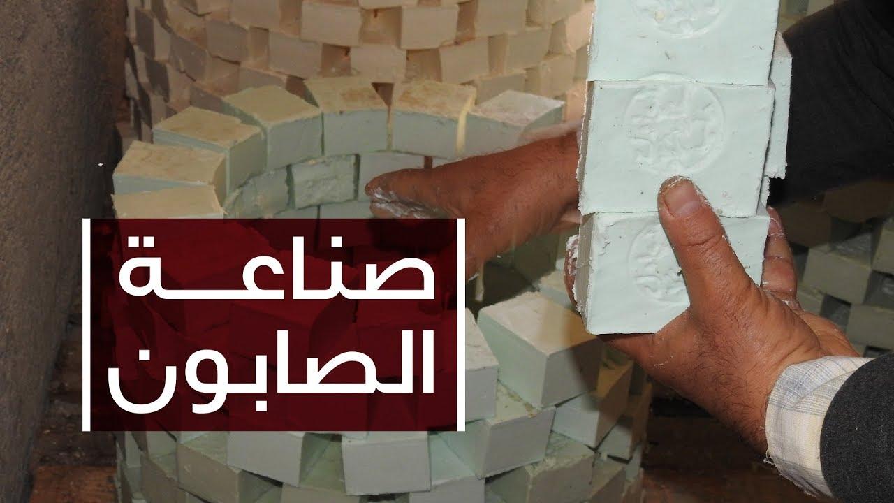 1cb6ceb10 كيف يصنع صابون الغار في ريف حلب - YouTube