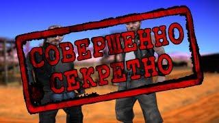 СЕКРЕТНОЕ СОБРАНИЕ БАЙКЕРОВ НА EVOLVE-RP ( GTA SAMP )