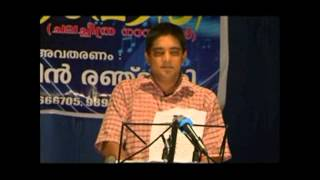 Mai shayar to nahi beautiful song - Basheer pk(Rajagiri College of Social Sciences)
