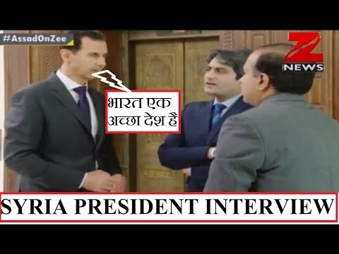 DNA : Syria President Bashar al-Assad Interview By Sudhir Choudhary, June 8 , 2017