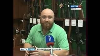 Рязанские полицейские рассказали о возможностях использования охолощенного оружия