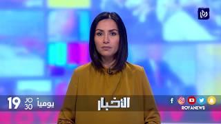 وزارة الأوقاف تفتح عددا من مشاريعها في لواء الرمثا - (23-11-2017)