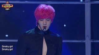 MBLAQ - Smoky Girl, ??? - ??? ?, Show champion 20130612 MP3