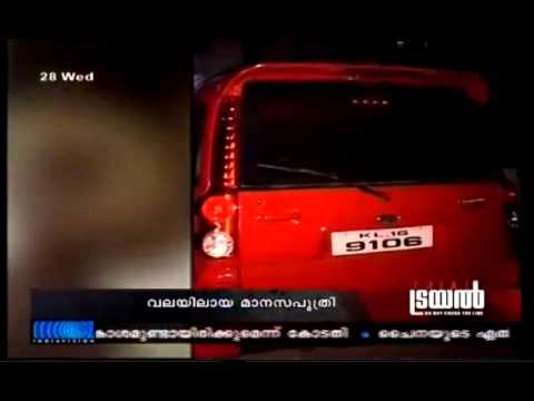 Serial Actress Archana Suseelan Arrested For Prostitution [must watch]