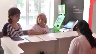 За пять лет жители КЧР получили 500 тысяч услуг через МФЦ