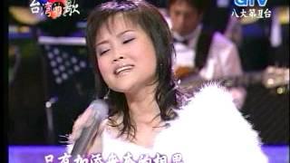 無奈的相思 2005.04.25  王壹珊