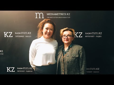 Аутоиммунные заболевания: статус пациентов в Казахстане и стандарты лечения. Эльмира Садибекова