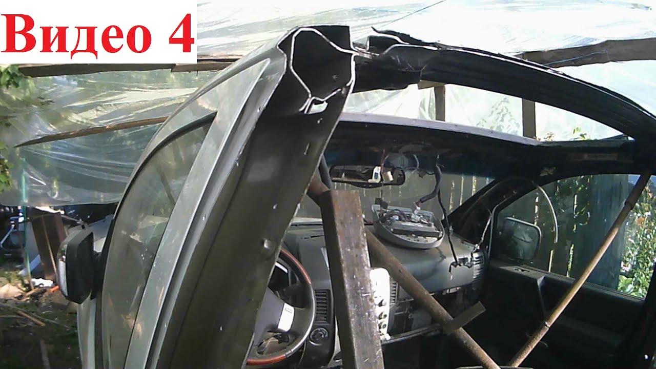 Как сделать лимузин своими руками из ваз 86