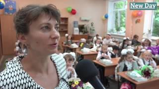 В учебных заведениях Волгоградской области прошли торжественные линейки