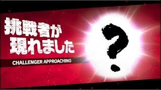 【スマブラSP】64以来勢のスマブラ練習枠③ 身内でランダム!