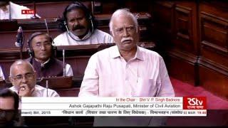 Sh. Ashok Gajapathi Raju Pusapati