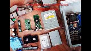 PCSpecialist Ремонт компьютеров и ноутбуков в Урюпинске.mp4(, 2013-02-04T04:24:41.000Z)