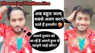 देखिए अभी अभी धनंजय धड़कन लाइव आकर दिए अपने दुश्मन को बड़ा झटका    Dhananjay Dhadkan Live